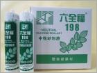 198高黏度中性矽利康